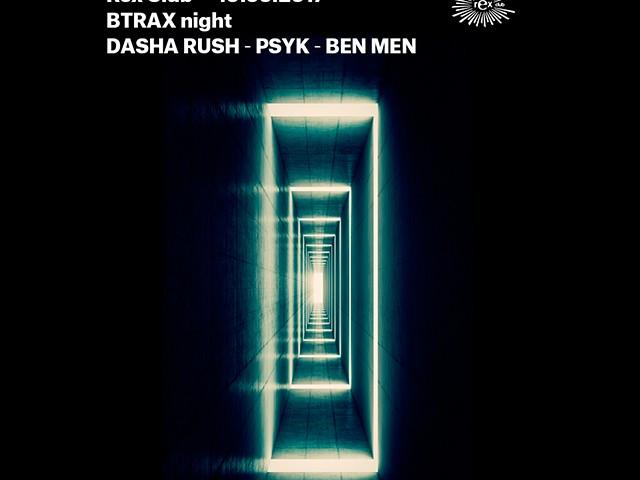 btrax_night_20170310_thumbnail